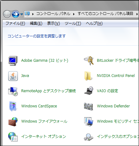 win7fwall01.png