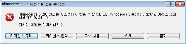 ko:rhino:rhino5:k_zoo_2.png