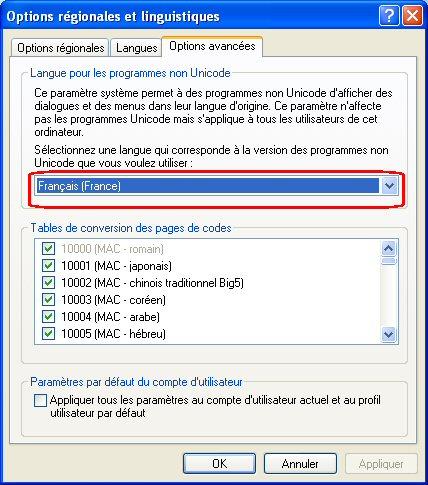 legacy:fr:non-unicode.jpg