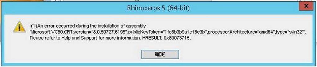 rhino:win10restart.jpg