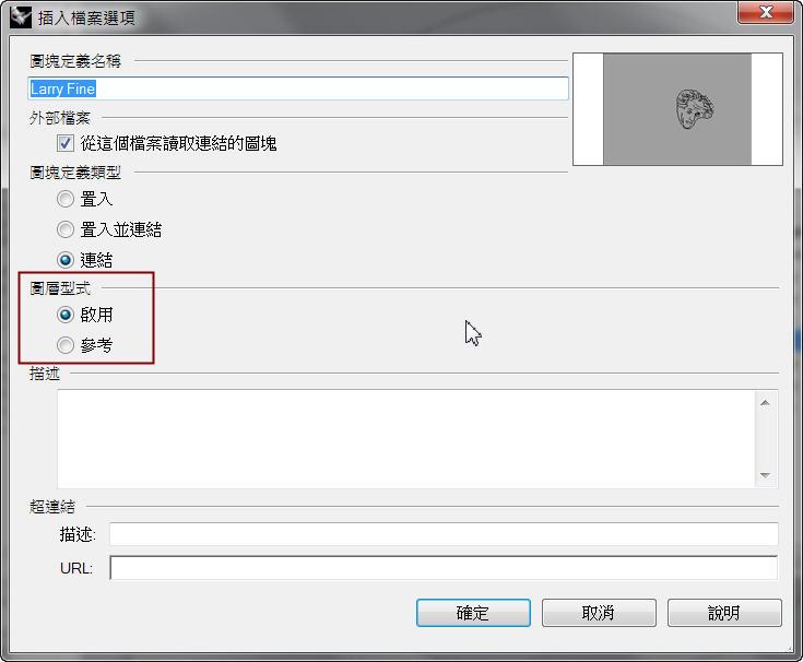 zh-tw:rhino:layer_03.jpg