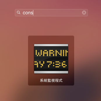 zh-tw:rhino:mac:cons_tw.png